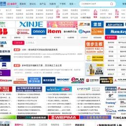 中国工控网-数字化、工业互联及智能制造领域权威传媒