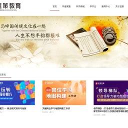 首页_广州益策教育服务股份有限公司 益策教育 益策官网