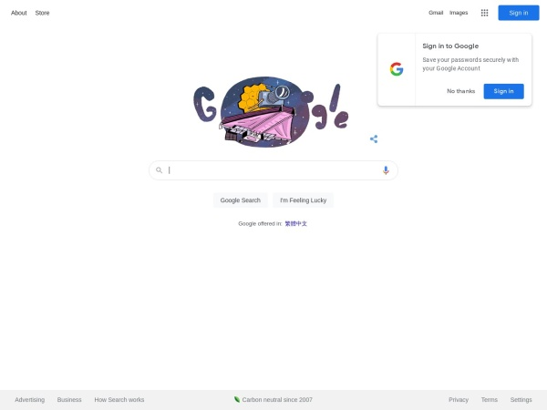 Google谷歌84.15.64.35