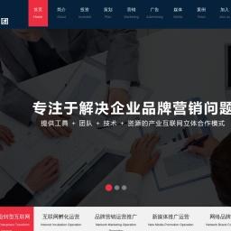 明星代言,明星代言费报价表-上海良策广告有限公司