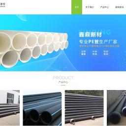 隧道逃生管道-高速公路逃生管-洛阳正举新材料科技有限公司-