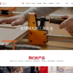 杭州巨星科技股份有限公司