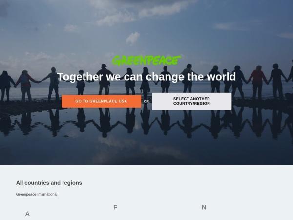 绿色和平组织官网