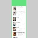甘肃省公共资源交易网