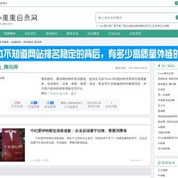 财经频道_腾讯网-金融财经-小星星网站目录