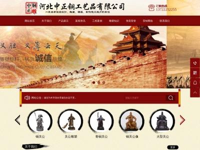 河北铸铜关公雕塑制作生产厂家