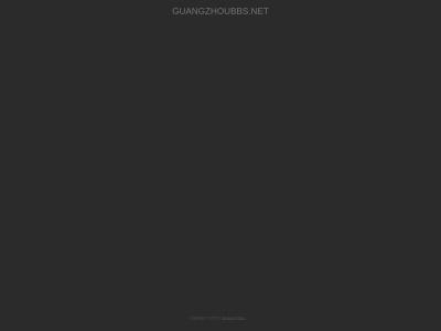 广州学生网论坛