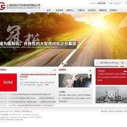 上海冠松汽车股份有限公司