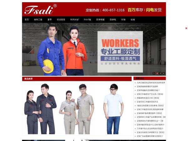 www.guizhougz.cn的网站截图