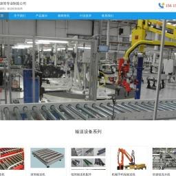 滚筒输送机设备厂家-皮带输送流水线-辊道输送机- 首选滚筒专业制造公司