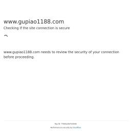 猪八戒股票网_股票书籍_专业的股票网站_专注股票网站1.0 abc