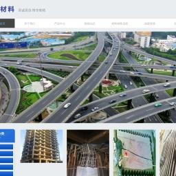广西建筑结构工程加固材料有限责任公司(企业)