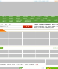广西农牧网—品质农牧业融媒体传播平台