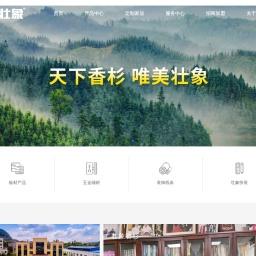 『壮象木业官网』十大生态板品牌,生态板十大品牌,板材十大品牌,板材影响力品牌 - 板材加盟就选壮象木业