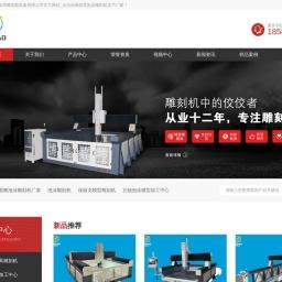 泡沫雕刻机_泡沫造型雕塑设备厂家_广东博雕智能装备有限公司官网