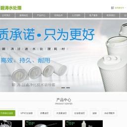 不锈钢过滤器|UPVC保安过滤器|折叠滤芯生产厂家-广州碧涛水处理设备有限公司