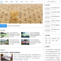 夏为首页-广州办公室装修|广州装修设计公司「免费上门报价」