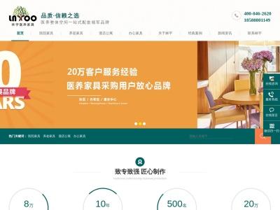广州医院家具