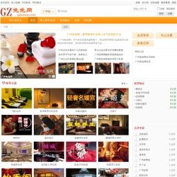广州兔兔网