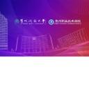 贵州广播电视大学