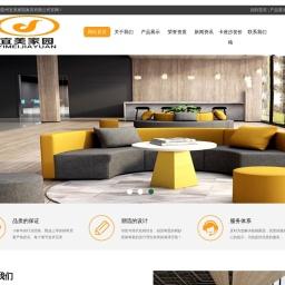 贵阳KTV酒吧沙发卡座酒店沙发电动餐桌定制厂家【宜美家园家具】