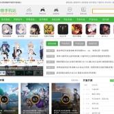 嗨客手机站-嗨客游戏站-最新手机游戏软件排行榜