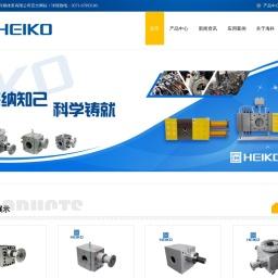 挤出熔体泵_高温熔体泵_熔体出料泵_郑州海科熔体泵有限公司
