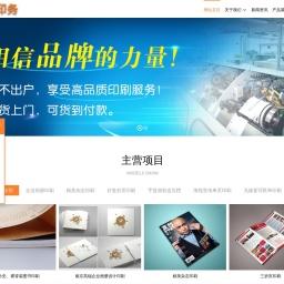 南京海信印务-南京知名大型印刷厂、相信品牌的力量 18502532485