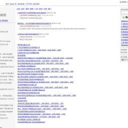 国际海运价格,海运公司_海运物流门户网-haiyun56.cn
