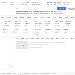 家常菜大全__hao123上网导航