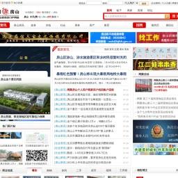 网聚房山-房山区综合信息门户网站|长阳社区网|良乡社区网 -