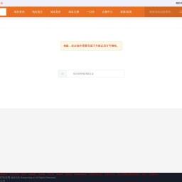 1028.com网站综合信息,其中包括:Sogou PR、百度权重、百度收录、真实外链、百度快照、注册状态:好域名抢注机