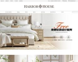 Harbor House整体家居