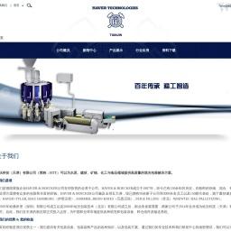 粉体包装机|阀口袋包装机-哈沃科技(天津)有限公司