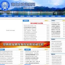 湖北水政监察网