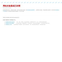 金属网带-不锈钢-链板-链条—输送带-网链-厂家-河北建岭输送机械制造有限公司
