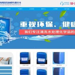 不锈钢酸洗钝化膏-电解抛光液 攻丝油-水性防锈剂-无磷脱脂剂-除油粉-焊接防飞溅剂