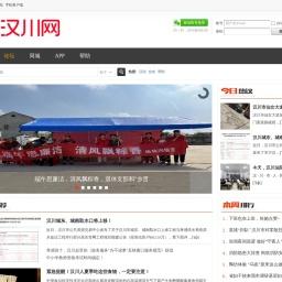 汉川网 — 汉川网app,汉川论坛,随时随地乐享汉川精彩信息 -