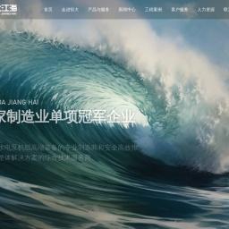 合肥恒大江海泵业股份有限公司_恒大江海_合肥恒大江海