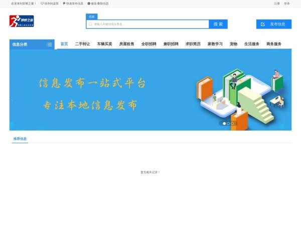 www.hdzc.net的网站截图