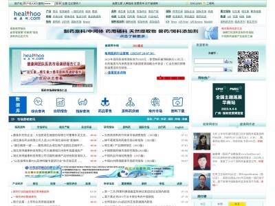 健康网-医药产业