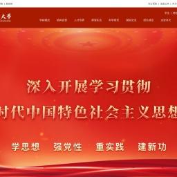 河南大学官网