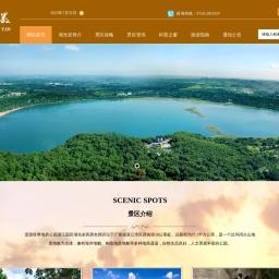 雷琼世界地质公园--广东湛江湖光岩风景区欢迎您!