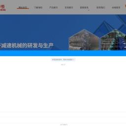 传动滚筒_改向滚筒_搅拌站传动滚筒-淄博海恒机械制造厂