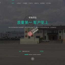 网架,网架结构,网架结构设计,网架加工厂家,网架公司,网架工程安装 - 江苏华海钢结构有限公司