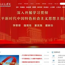 欢迎访问黄河科技学院官方网站!