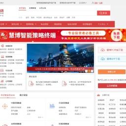 研报-慧博(hibor.net)专业研究报告分享平台