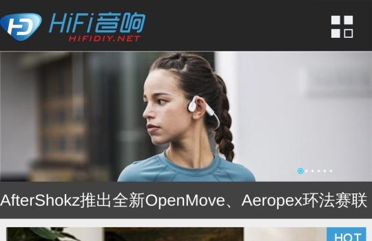 中国音响网_中国音响网官网
