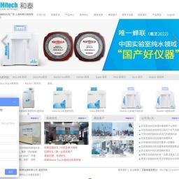 超纯水机,实验室超纯水机,实验室中央纯水系统-上海和泰仪器有限公司