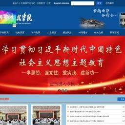 欢迎访问河南科技学院官方网站!